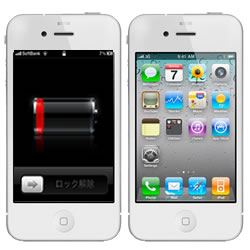 iPhone4sバッテリー交換