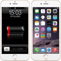 iPhone6Plusバッテリー交換