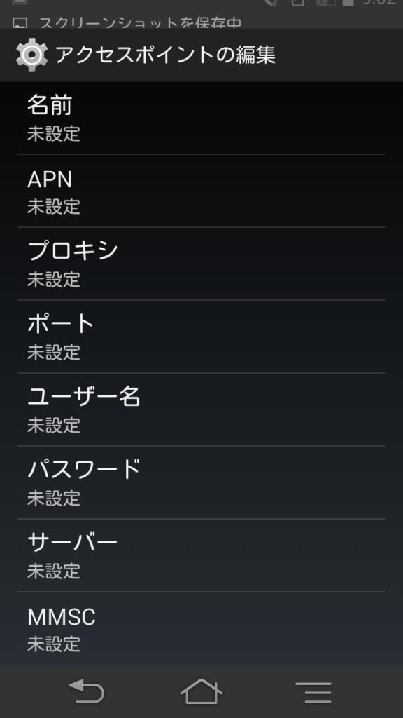 Screenshot_2014-01-01-09-02-11