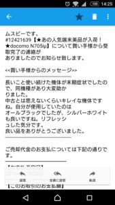 screenshot_20161106-142539