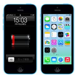 iPhone5c_バッテリー交換