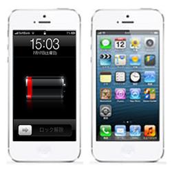 iPhone5_バッテリー交換