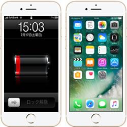 iPhone7Plus_バッテリー交換