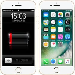 iPhone7Plusバッテリー交換