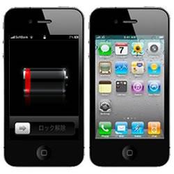 iPhone4_バッテリー交換